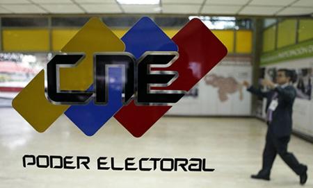 CNE presentó reglamento que incluye paridad de género para próximas elecciones