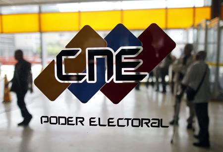 Héctor Rodríguez se inscribe en el CNE como candidato a gobernador de Miranda